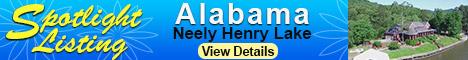 Neely Henry Lake Alabama waterfront